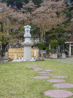 Heisei22_2211